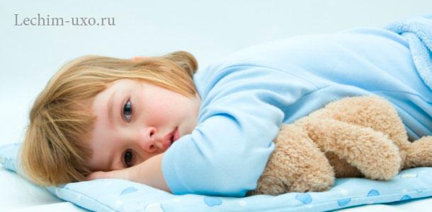 Аюрведа лечение болезней ваты