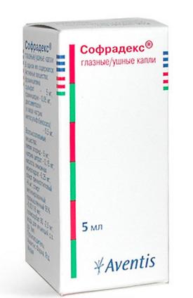 мономицин инструкция по применению цена - фото 9